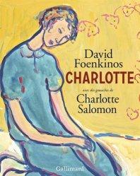 Le roman (Goncourt des lycéens 2014) et les gouaches de la peintre juive-allemande